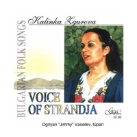 Voice of Strandja