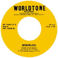 Worldtone Records